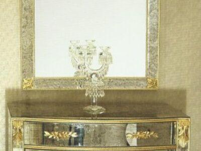 Special Mirrors Design