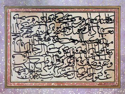 Hat Yazıları ve Dini Tabloları