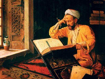 OHB 006 / Osman HAMDİ / Kur'an Okuyan Adam